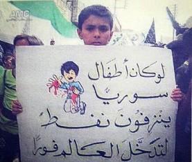 bambino-siriano